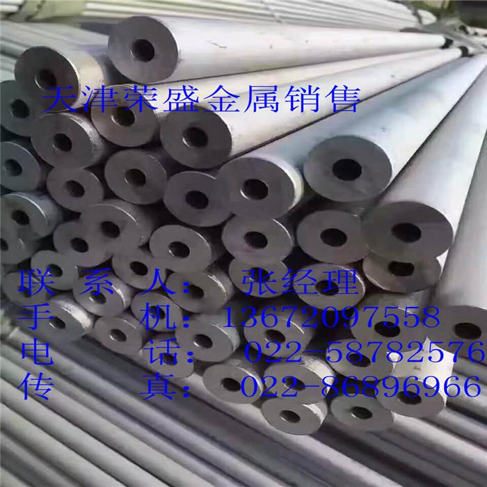 304薄壁不锈钢管|304厚壁不锈钢管|太钢代理