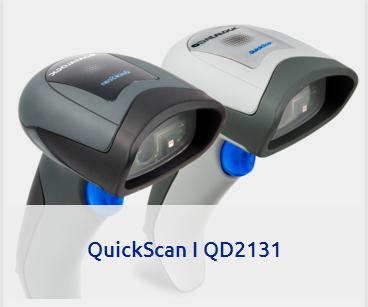 陇南市datalogic QW2100条码阅读器联系方式 13564867463√欢迎咨询