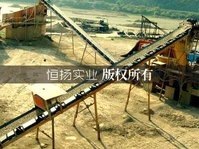 胶带输送机 矿用砂石皮带输送机 移动式输送机