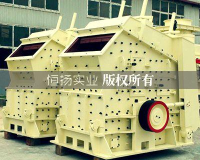 反击式破碎机 新型高效石灰石反击破碎设备