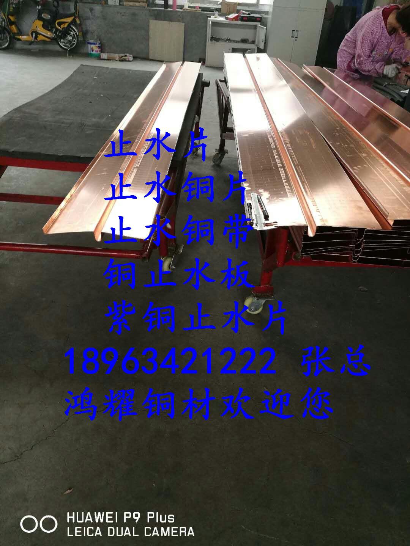 《丰城市紫铜片厂家《新闻资讯》》-18663405063