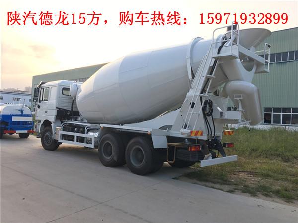 贵阳市陕汽德龙水泥搅拌车最便宜的厂家
