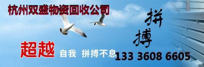 浙江湖州机床设备回收