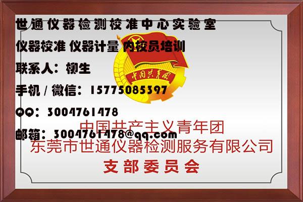 台州椒江卡尺、砝码电子秤等仪器检测价格