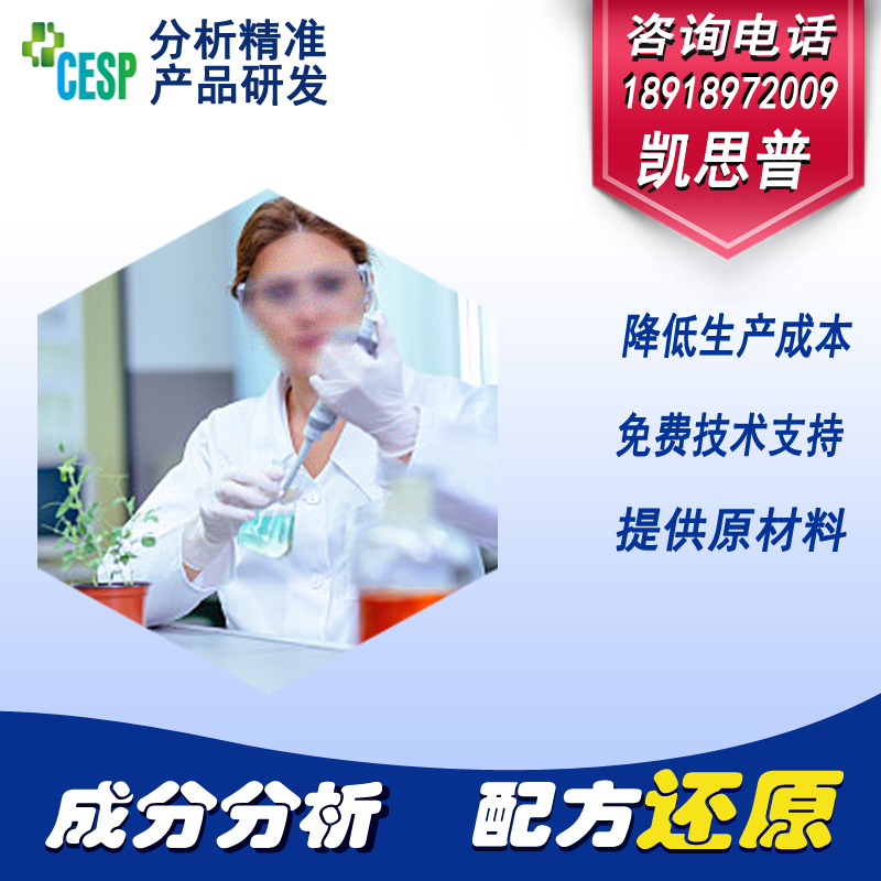 环氧树脂AB胶水配方成份