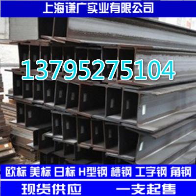 欧标H型钢 HEB140型钢一支起售