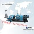 鄭州磐石支護設備有限公司