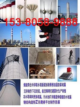 德阳市中江县烟囱拆除施工公司公司报价低