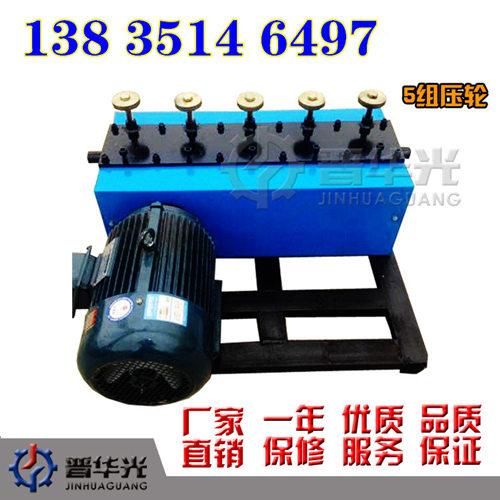 两组压轮钢绞线穿线机 浙江预应力钢绞线穿索机厂家