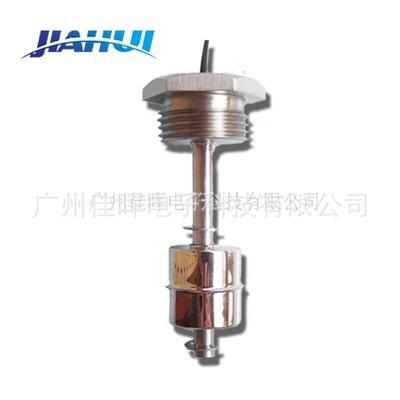 供应型号SI-90一寸管螺纹垂直安?#23433;?#38152;钢浮球液位开关