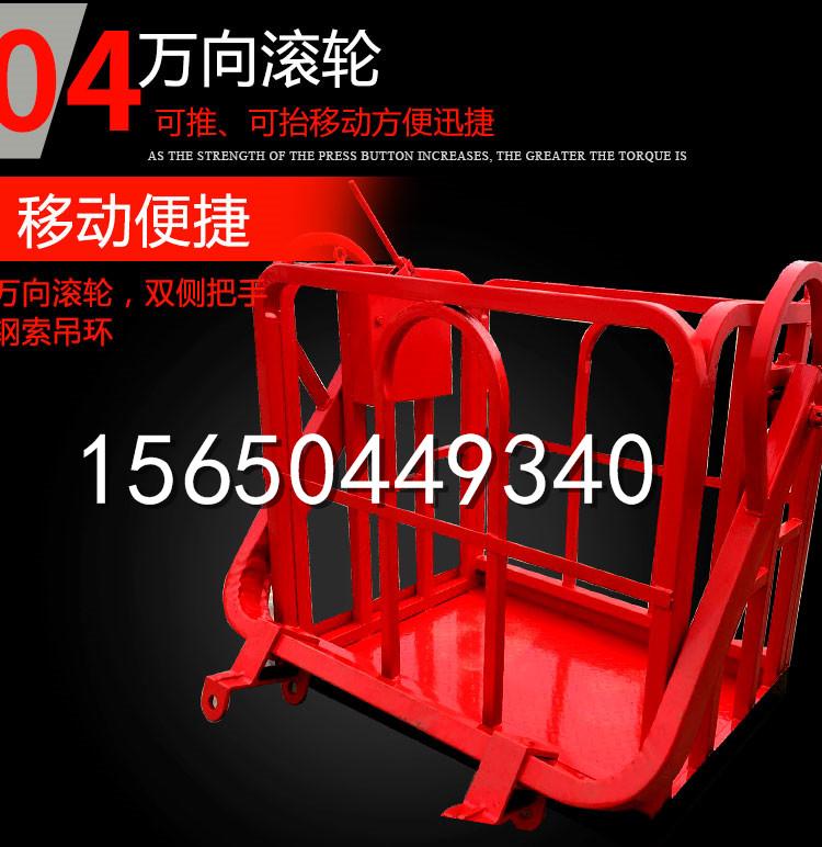 柳工吊车通用吊篮无缝钢管批发代理  1.5米吊篮