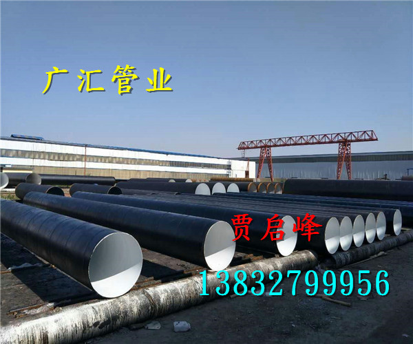 環氧煤瀝青防腐鋼管廠家技術介紹