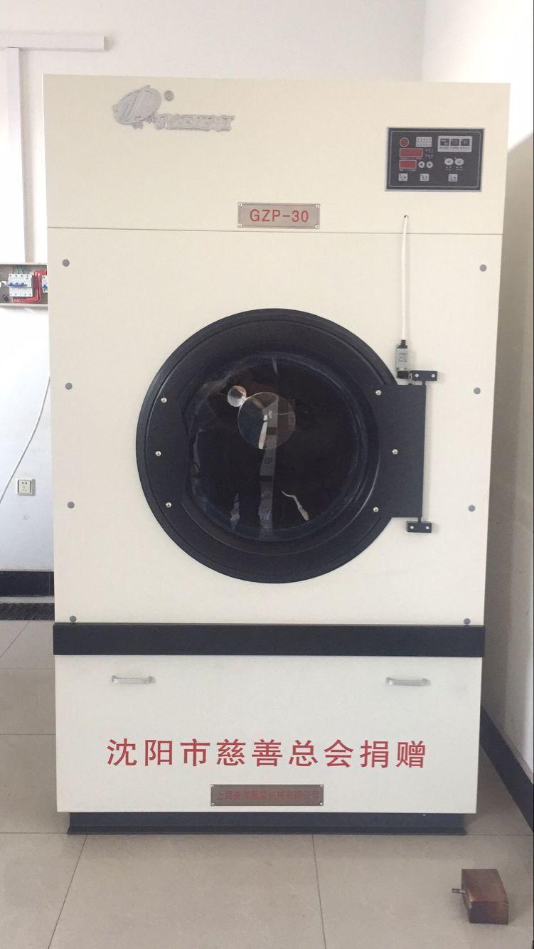 铁岭洗衣房设备厂家直销干洗机价格