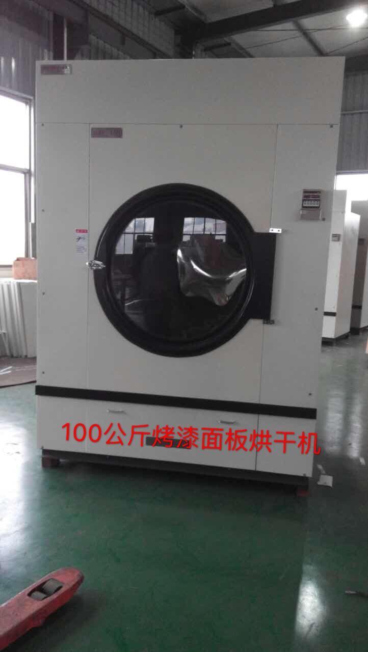 东三省洗衣房设备哪有卖,价格怎样