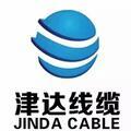 遼寧津達線纜有限公司Logo
