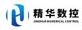 济南精华数控设备有限公司