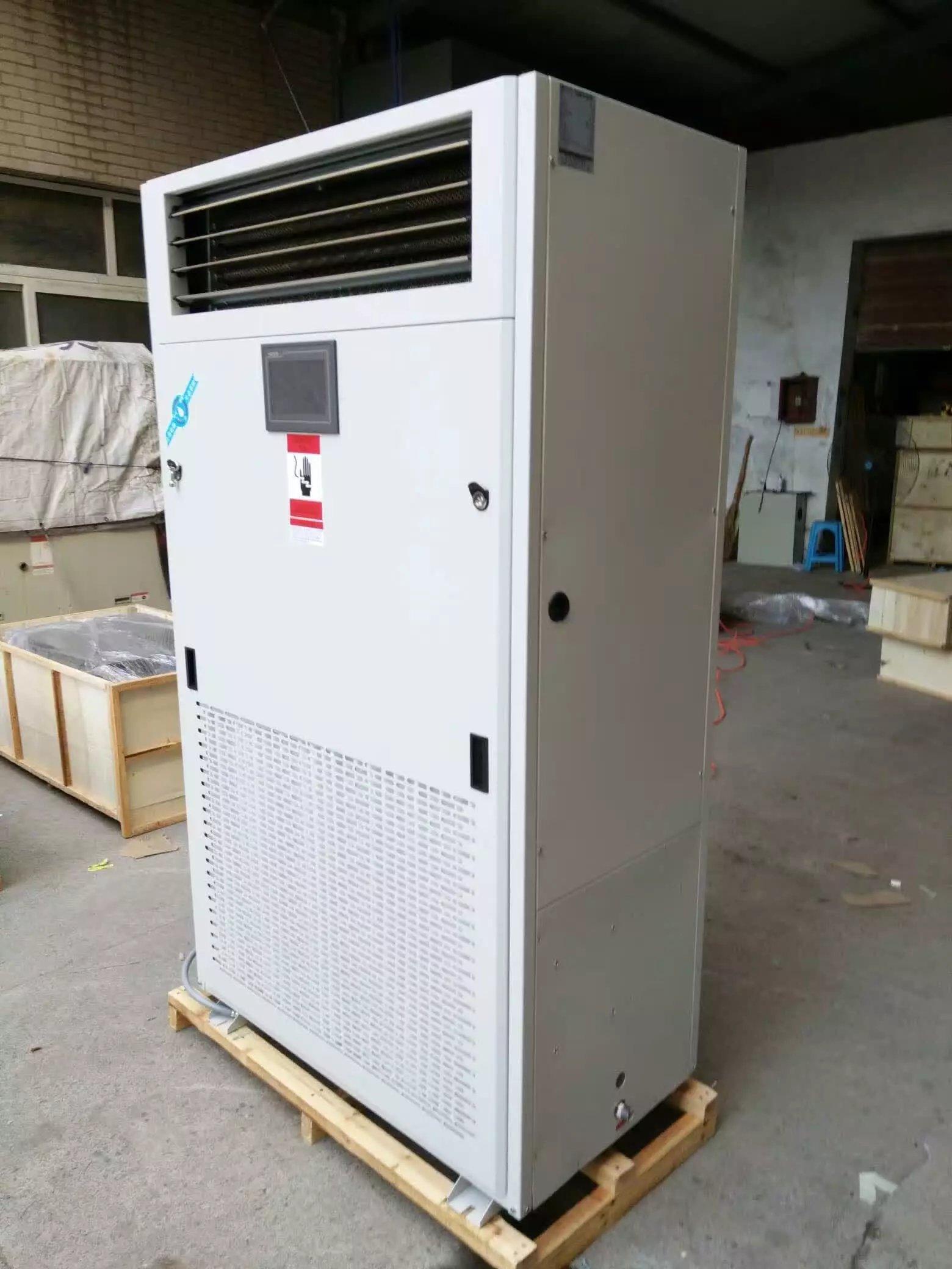 伊春防爆型风冷恒温恒湿空调机