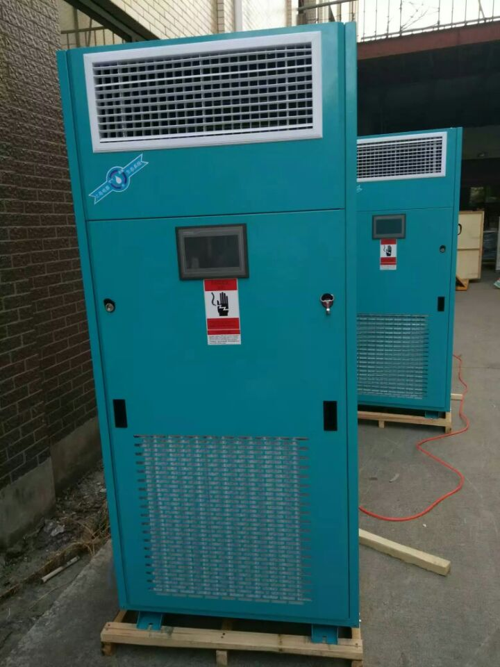 四平防爆型风冷恒温恒湿空调机