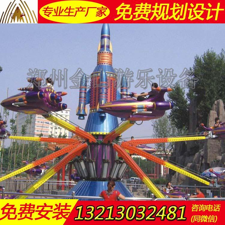 大型八臂自控飞机游乐设备多少钱一台
