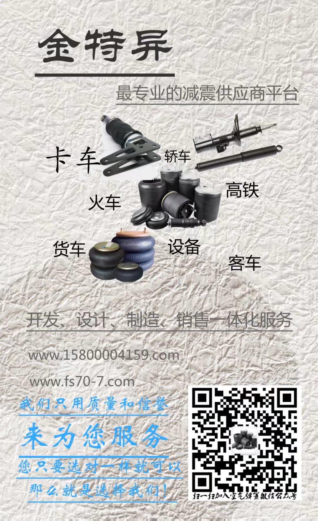 自动化设备空气弹簧,自动化设备气囊式减震器,分单层橡胶和双层橡胶适合设备空气悬架