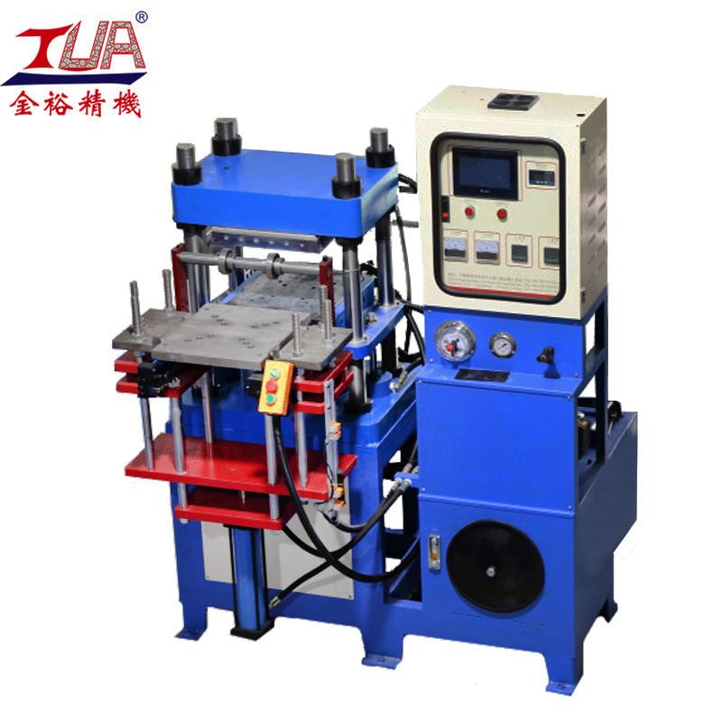 湖南自动油压机  硅橡胶硫化机 厂家供应