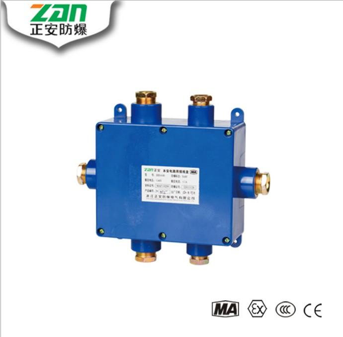 JHH-610对20对六通矿用本安接线盒 防水接线盒