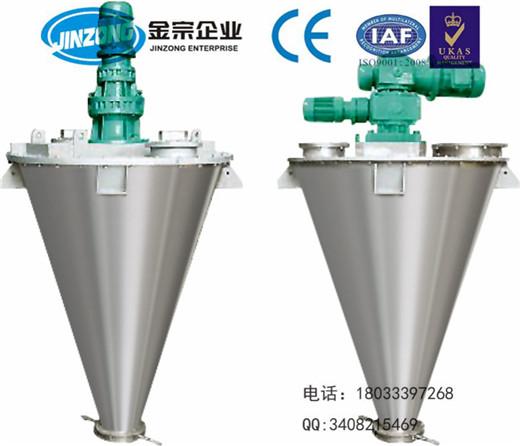 厂家专业制造DSH双锥螺旋粉体混合机 化工设备 饲料,农药,涂料混合机