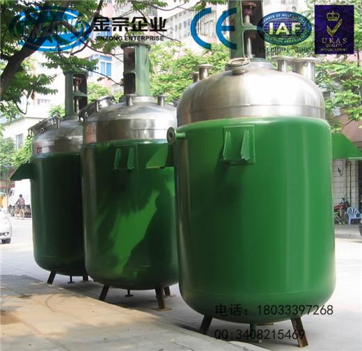 广东不锈钢厂家直销夹套反应釜 电加热反应釜 反应釜安装 反应釜价格 化工设备