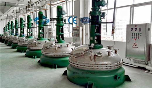 广东反应釜厂家直销反应釜搅拌器 聚氨酯反应釜 胶黏剂反应釜  热熔胶反应釜