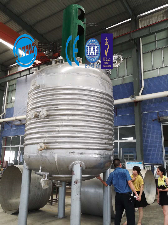 广东反应釜厂家专业定制聚氨酯树脂全套生产设备