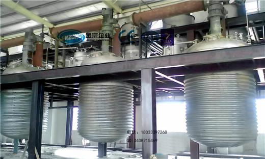 广东反应釜厂家订制水性涂料反应釜 水性丙烯酸反应釜