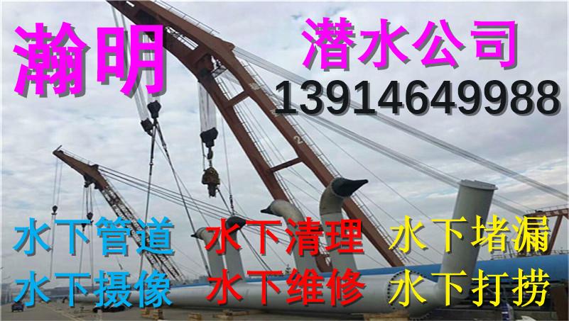 新闻:合肥市桥桩加固-潜水监测