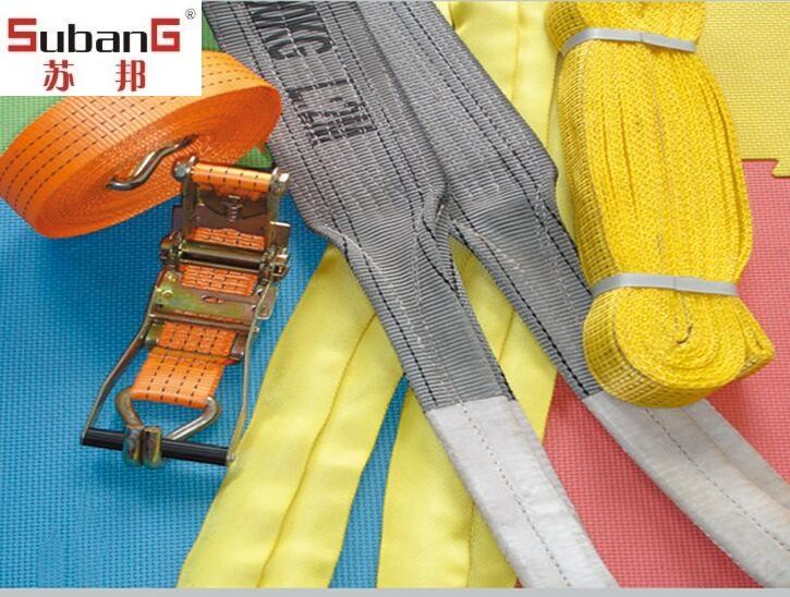 蘇邦 扁平吊裝帶 雙扣扁平吊帶 環形吊裝帶 澳標AS1353.1