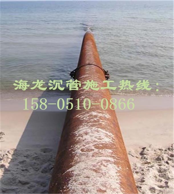陕西市排水管道水下施工公司报价合理