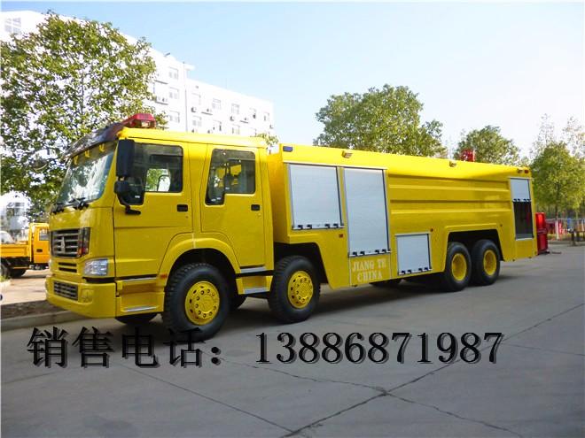 阿图什3吨小霸王消防车价格3吨消防车