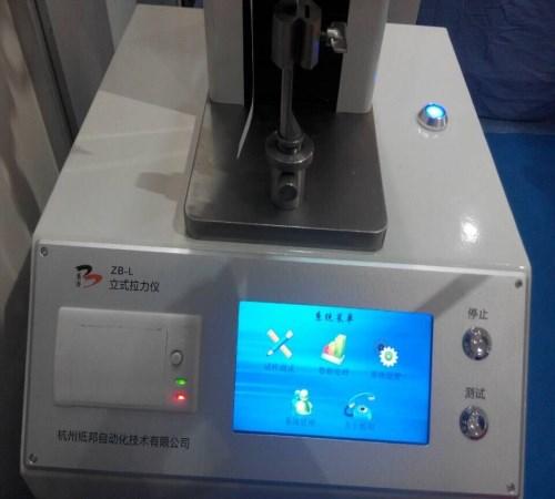 优质拉力仪生产厂家/环压仪中心盘/杭州纸邦自动化技术有限公司