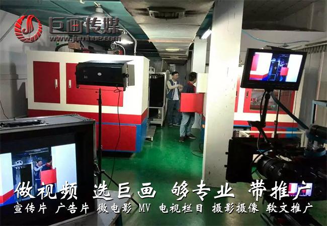 深圳宣传片拍摄,深圳园岭宣传片制作巨画传媒更具营销力