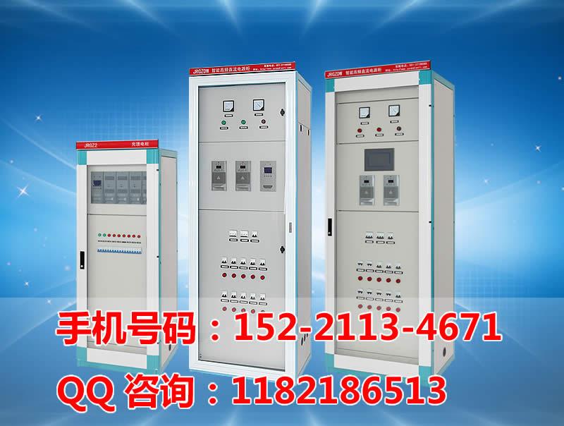 变电所直流屏100AH/110V