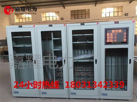黑龙江智能安全工具柜哪有卖的?智能安全工具柜厂家