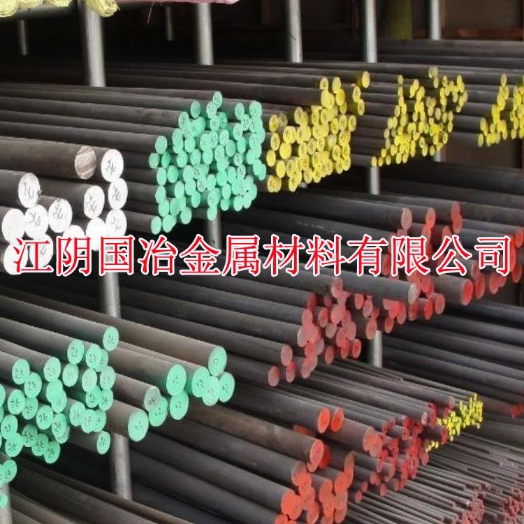 黑龙江省30CR13现货供应