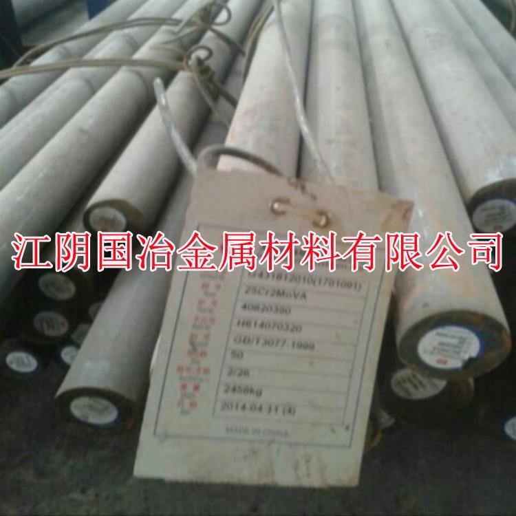 辽宁葫芦岛16MnCr5圆棒销售商