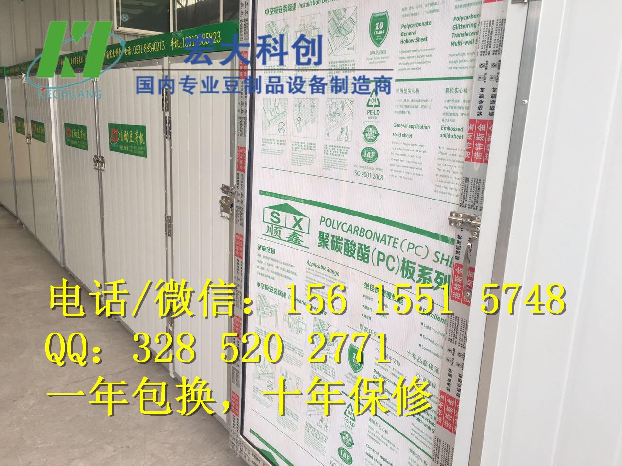 吉林四平全自动小型豆芽机厂家直销