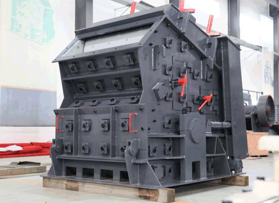 时产1600吨颚式破碎机