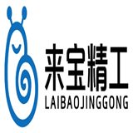 东莞市来宝精密工业雷竞技newbee官网