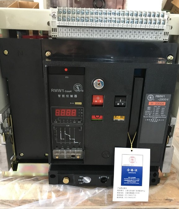 RMW1-2000/3 800A(BSE4) 抽屉水平加长 失电分合..