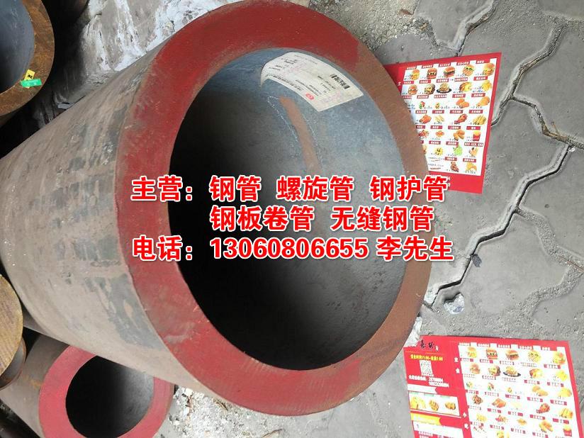 东莞钢管最新价格〈东莞螺旋管〉