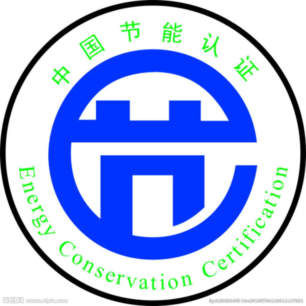 广州潜水泵节能认证 绍兴潜水泵节能认证 杭州潜水泵节能认证