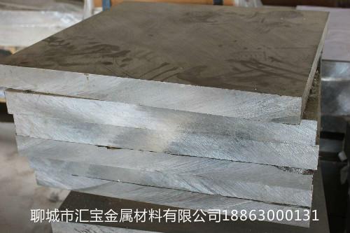 德兴纯铝板零售价起步