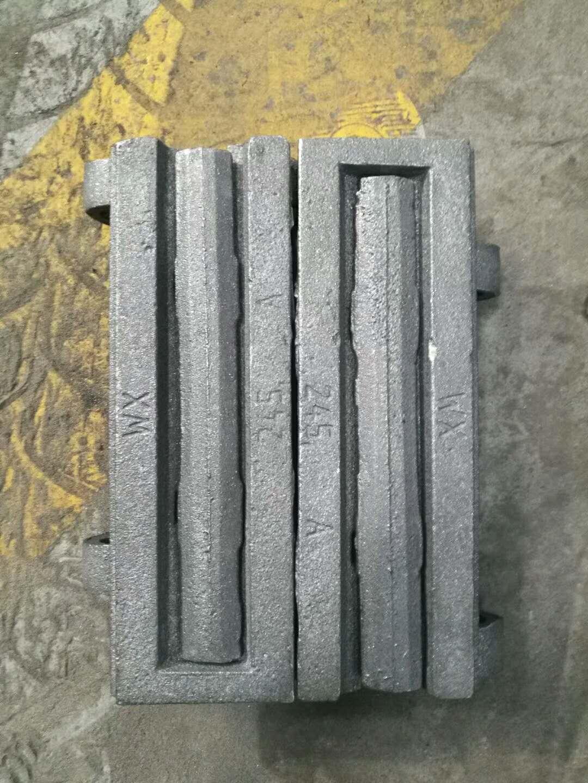 山东活芯炉排生产厂家,山东永衡活芯炉排价格,锅炉炉排片批发