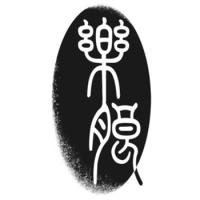 河南乐朗企业管理咨询有限公司